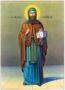 ΑΓΙΟΣ ΛΟΥΚΑΣ, ΕΝ ΣΤΕΙΡΙΩ ΟΡΕΙ, ΟΛΟΣΩΜΟΣ - Εικόνα Χάρτινη, 6×9εκ / 2,4×3,6ίντσες