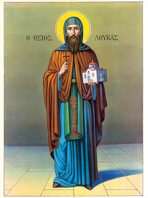 SAINT LUKE, OF MOUNT STIRION, GREECE, FULL BODY