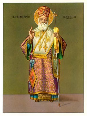 SAINT NECTARIUS, METROPOLITAN OF PENTAPOLIS, FULL BODY