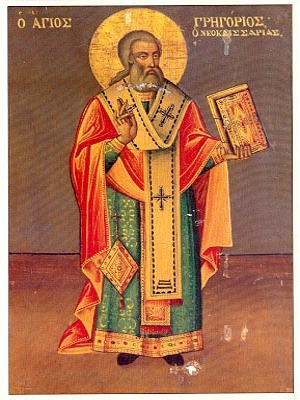 SAINT GREGORY, OF NEO-CAESAREA, FULL BODY