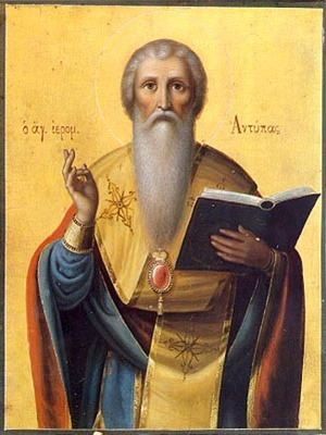 SAINT ANTIPAS, HIEROMARTYR, BISHOP OF PERGAMUS