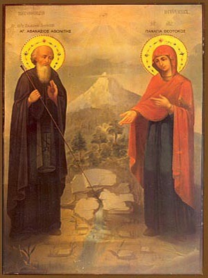 SAINT ATHANASIUS OF MOUNT ATHOS AND THE MIRACLE OF THE VIRGIN