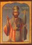 SAINT JOHN THE CHRYSOSTOM, PATRIARCH OF CONSTANTINOPLE