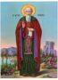 ΑΓΙΟΣ ΣΑΒΒΑΣ, Ο ΗΓΙΑΣΜΕΝΟΣ, ΟΛΟΣΩΜΟΣ - Εικόνα Χάρτινη, 4×5εκ / 1,6×2ίντσες