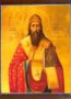 SAINT CYRIL, ARCHBISHOP OF ALEXANDRIA-1183