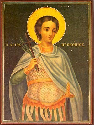 SAINT PROCOPIUS, OF CAESAREA, THE GREAT MARTYR