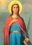 SAINT ALEXANDRA, MARTYR, THE EMPRESS, WIFE OF DIOCLETIAN
