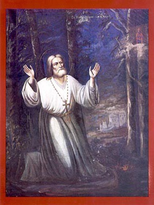 SAINT SERAPHIM, OF SAROV, SUPPLICATING
