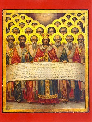 FIRST HOLY ECUMENICAL COUNCIL, AT NICE OF BITHYNIA