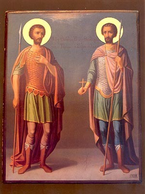 SAINTS THEODORES THE GREAT MARTYRS, TYRO AND STRATELATES, FULL BODY