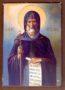 ΑΓΙΟΣ ΑΝΤΩΝΙΟΣ Ο ΜΕΓΑΣ - Εικόνα Χάρτινη, 20×26εκ / 8×10,4ίντσες
