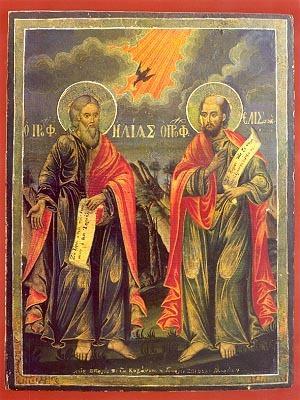 HOLY PROPHETS ELIAS AND ELISHA, FULL BODY