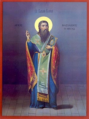 SAINT BASIL THE GREAT, ARCHBISHOP OF CAESAREA IN CAPPADOCIA, FULL BODY