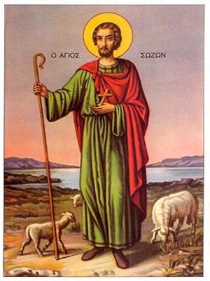 SAINT SOZON, MARTYR, OF CILICIA, FULL BODY