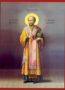 SAINT JOHN THE CHRYSOSTOM, PATRIARCH OF CONSTANTINOPLE, FULL BODY