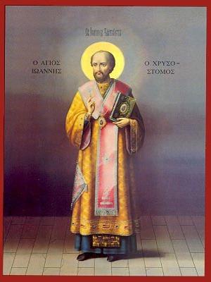 SAINT JOHN THE CHRYSOSTOM, PATRIARCH OF CONSTANTINOPLE, FULL BODY