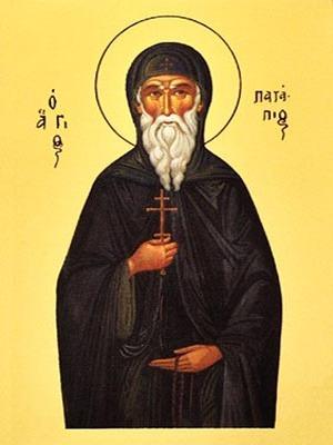 SAINT PATAPIUS