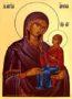 ΑΓΙΑ ΑΝΝΑ ΜΕ ΠΑΝΑΓΙΑ - Χρυσοτυπία Χάρτινη, 10×14εκ / 4×5,6ίντσες