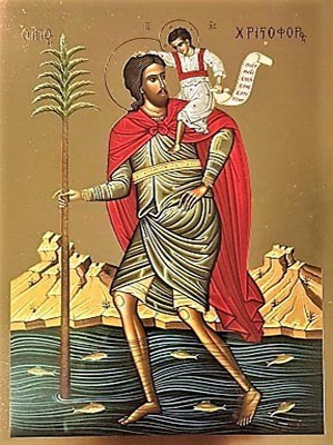 SAINT CHRISTOPHER, THE GREAT MARTYR, FULL BODY