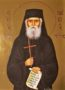 SAINT PAISIOS OF THE HOLY MOUNTAIN, WITH SCROLL AND CROSS - Gilded Print on Paper, 10×14cm / 4×5,6in