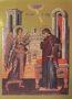 ΕΥΑΓΓΕΛΙΣΜΟΣ ΘΕΟΤΟΚΟΥ - Χρυσοτυπία Χάρτινη, 10×14εκ / 4×5,6ίντσες