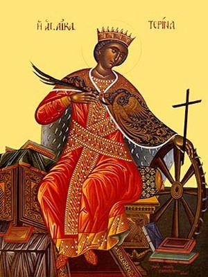 SAINT CATHERINE THE GREAT MARTYR, OF ALEXANDRIA, ENTHRONED - Gilded Print on Paper, 4x5cm / 1,6x2in
