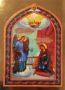 ΕΥΑΓΓΕΛΙΣΤΡΙΑ ΤΗΝΟΥ - Χρυσοτυπία Χάρτινη, 10×14εκ / 4×5,6ίντσες
