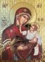 VIRGIN AND CHILD, GREAT GRACE - Gilded Inscribed Print on Paper, 14×20cm / 5,6×8in