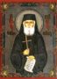 SAINT PAISIOS OF THE HOLY MOUNTAIN, WITH SCROLL AND CROSS - Ornamental Print on Paper, 14×20cm / 5,6×8in