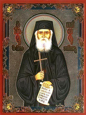 SAINT PAISIOS OF THE HOLY MOUNTAIN, WITH SCROLL AND CROSS