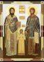 SAINTS RAPHAEL, NICHOLAS AND IRENE, THE NEW MARTYRS OF MITYLENE, GREECE, FULL BODY - Ornamental Print on Paper, 6×9cm / 2,4×3,6in