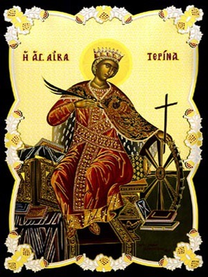 SAINT CATHERINE THE GREAT MARTYR, OF ALEXANDRIA, ENTHRONED - Ornamental Print on Paper, 20×26cm / 8×10,4in