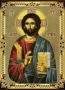 CHRIST BLESSING, PANTOCRATOR - Ornamental Print on Paper, 6×9cm / 2,4×3,6in