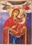 VIRGIN AND CHILD, HODEGETRIA, GORGOYPEKOOS WITH ANGELS 'THE QUICK HEARER OF MT. ATHOS' - Silkscreen on Cotton Canvas (blue), 4x5cm / 1,6x2in