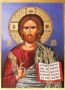 CHRIST BLESSING - Silkscreen on Cotton Canvas (blue), 14×20cm / 5,6×8in